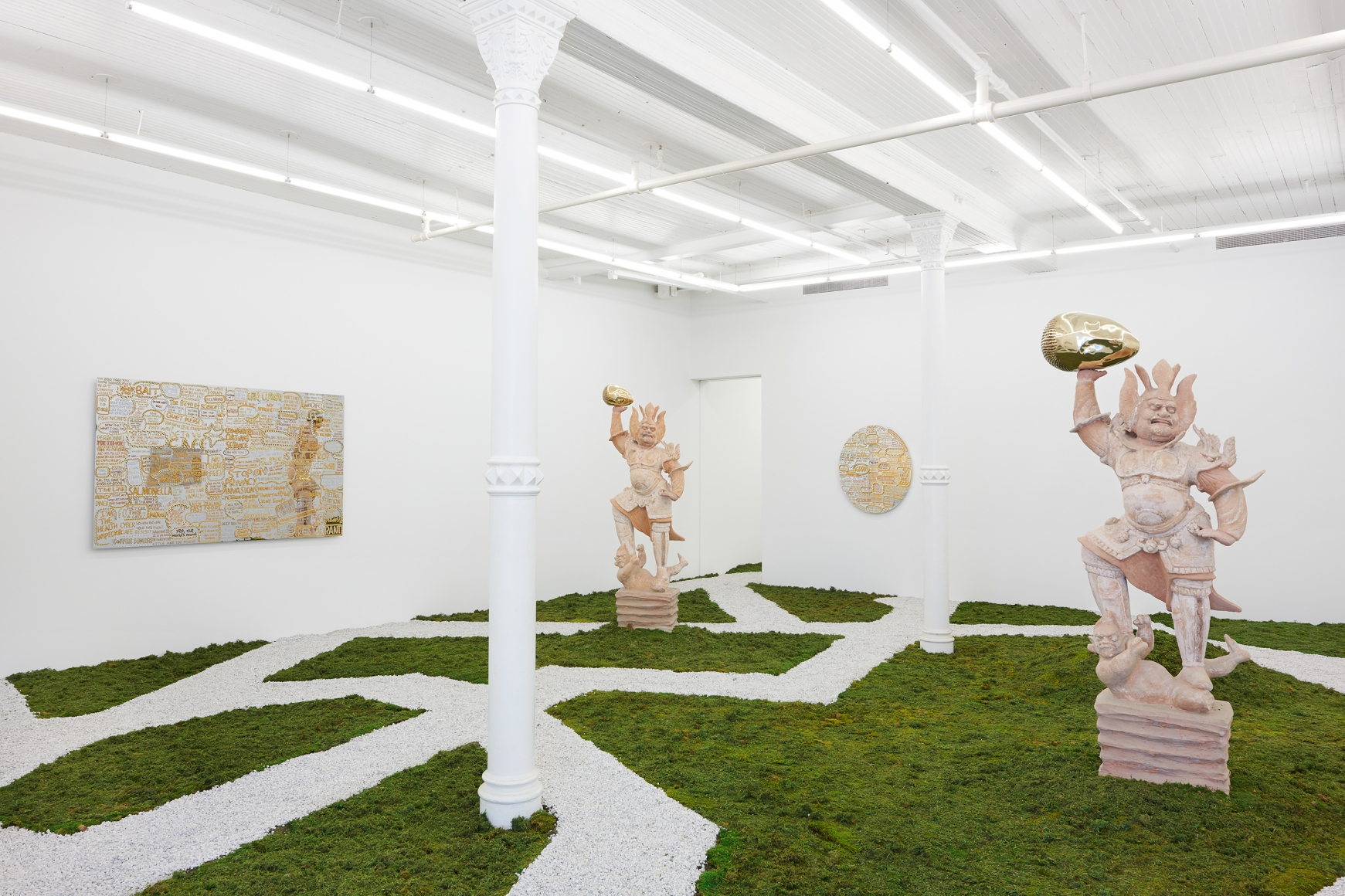 Xu Zhen: Movement Field