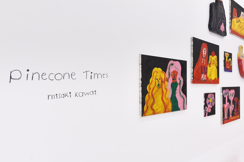 MISAKI KAWAI: PINE CONE TIMES